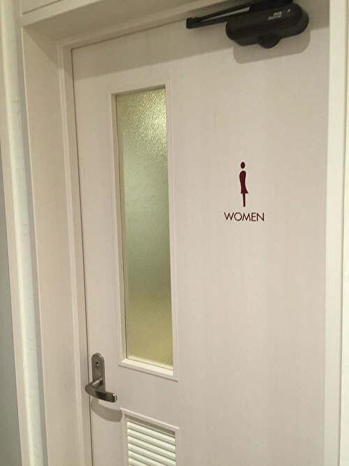 アリシアクリニック渋谷トイレ