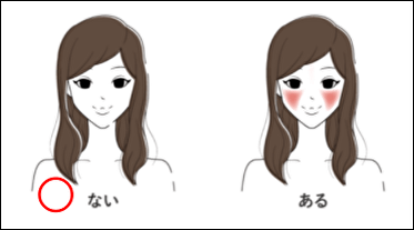 三船彩夏のエアクロパーソナルスタイル診断頬